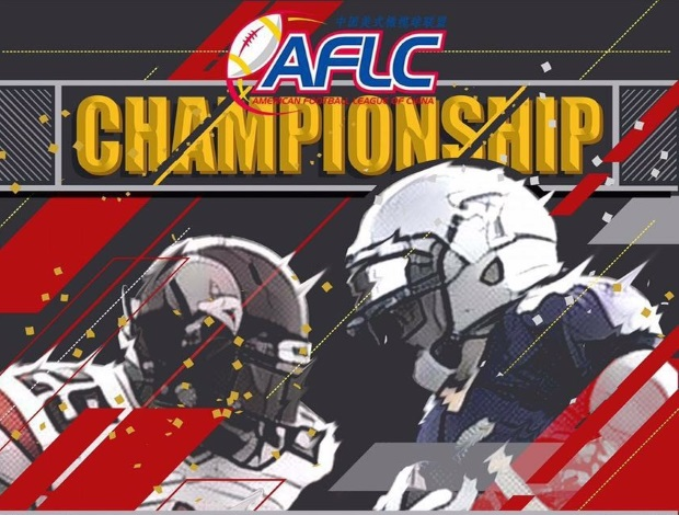 China-AFLC-2017-Championship-game-graphic-2.jpg