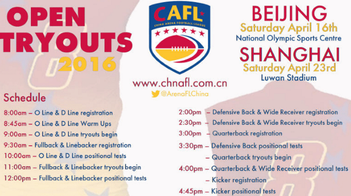 China - CAFL - Open Tryouts graphic-2